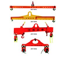 吊梁可供品種(ZS1103)